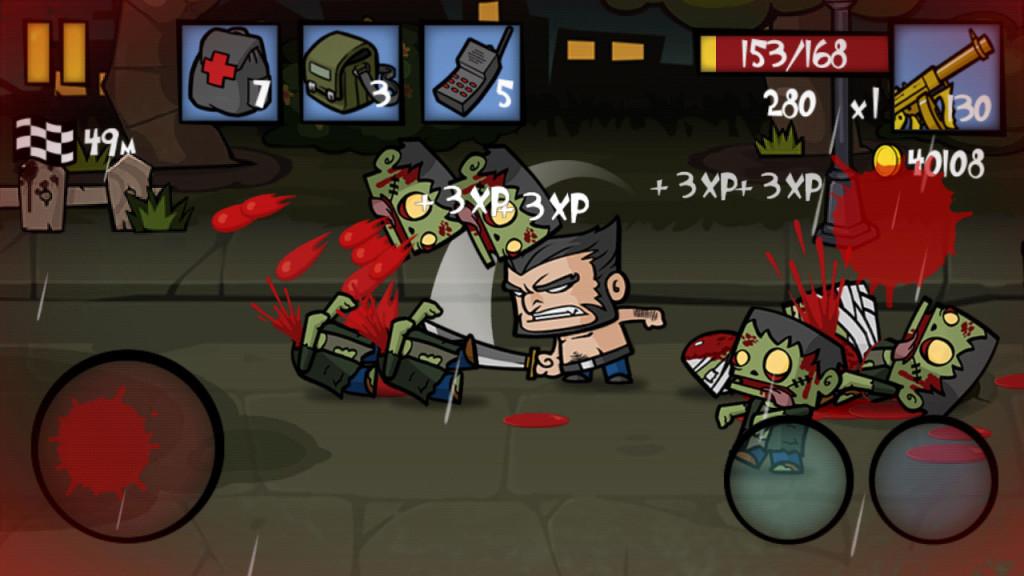 Zombie Age 2 05